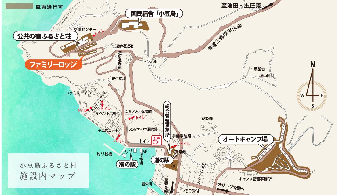 小豆島ふるさと村施設内地図
