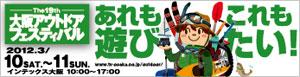 kanban_banner-2012.jpg