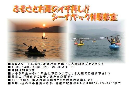 page2010-1.jpg