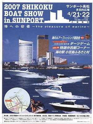 2007-04-10-1601-09.jpg