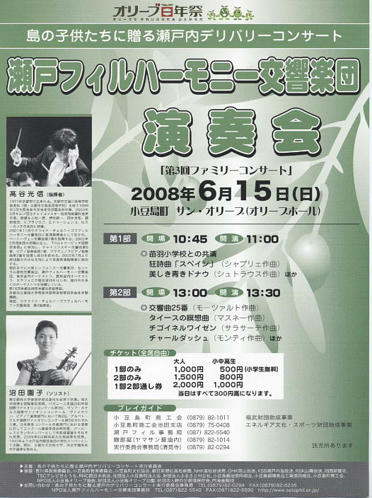 2008-05-24-1244-191.jpg