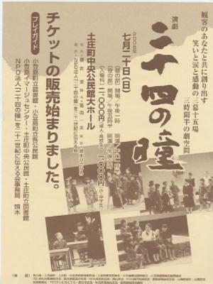 2008-07-10-1714-01.jpg