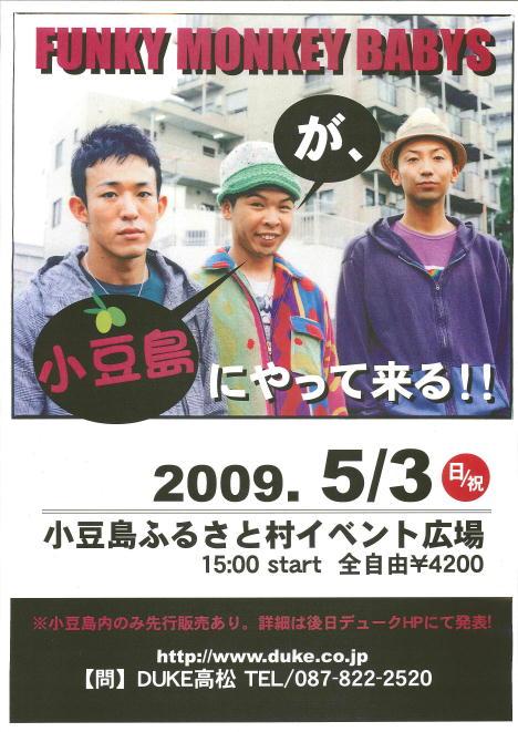 20081231084202395_0001.jpg