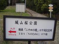 DSC043090.jpg