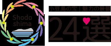 logo2016-7.png