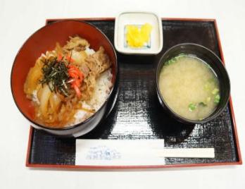 牛丼 ¥670