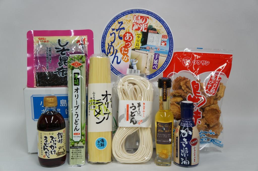 麺セット2
